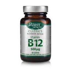 POWER HEALTH - Classics Platinum VITAMIN B12 500mg - 60tabs